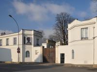 Musée Paul-Belmondo Boulogne Billancourt