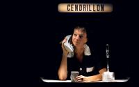 Evenement Monthermé Théâtre d'objets : Cendrillon