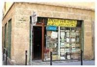 Magasin Aix en Provence Atout Philatélie