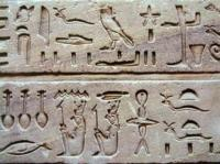 Evenement Saint Igest Cours de Hiéroglyphes au Musée Champollion