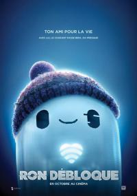 Evenement Bessas Cinéma