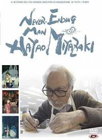 Evenement Vendelles Projection documentaire Never Ending Man : Hayo Miyazaki