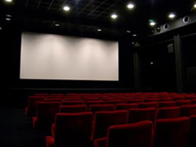 Visites secrètes : Cinéma - Maison de la culture de Bourges-Credit-c-maison-de-la-culture-de-Bourges