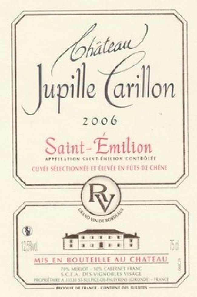 Château Jupille Carillon et Jucalis-Credit-Chateau-Jupille