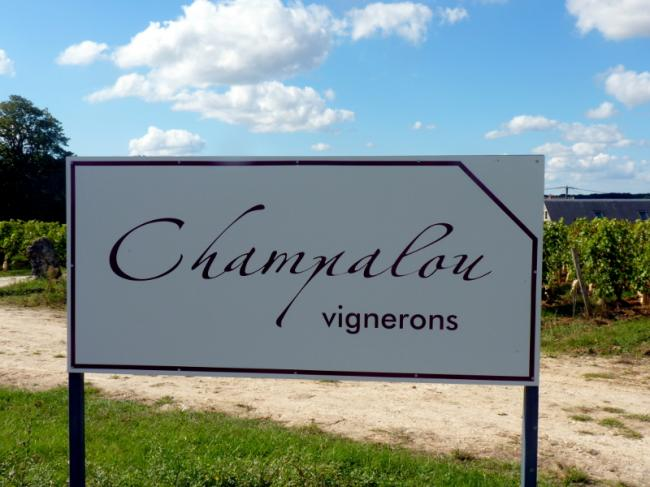 Domaine Champalou-Credit-Domaine-Champalou-Champalou-Vouvray-fr-Domaine-Champalou-ChampalouVy-fr-Domaine-Champalou-Vouvray-Champalou-2-fr-Domaine-Champalou-Domaine-Champalou-fr-Domaine-Champalou-Vouvray-Champalou-tonneau-fr-Domaine-Champalou